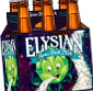 Picture of Elysian Space Dust or Dayglow