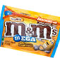 Picture of M&M's Sharing Size Candy