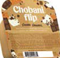 Picture of Chobani Flip Yogurts