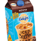 Picture of International Delight Iced Coffee