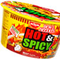 Picture of Nissin Hot & Spicy or Souper Meal Ramen Noodle Soup