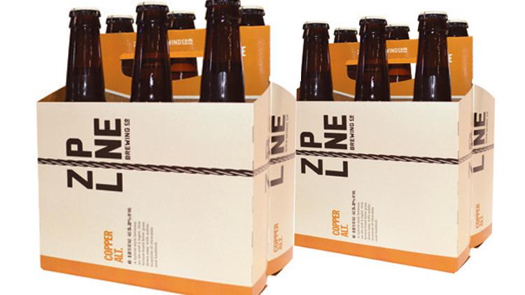 Picture of Zipline, Empyrean or Lucky Bucket Brewing Co. Beer